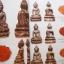 หนังสือไทยพระหลวงปู่ทิม องค์ครู พิมพ์ครั้งที่ 2 thumbnail 12