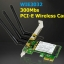 PCI-E Wireless 300M 2DB x 3 เสา thumbnail 1