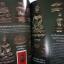 หนังสือไทยพระหลวงปู่โต๊ะ วัดประดู่ฉิมพลี thumbnail 16