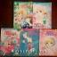 ครูสาววัยสะรุ่น (5 เล่มครบชุด By Hara Chieko) thumbnail 1