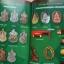 หนังสือพระเหนือโลก รวยทันใจ หลวงปู่หมุน ฐิตสีโล อมตสงฆ์ทรงอภิญญา 5 แผ่นดินเป็นหนังสือเล่มเล็ก thumbnail 2