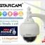กล้องวงจรปิดไร้สาย ภายนอก VStarCam C7833WIP-X4 (หมุน+ซูม 4 เท่า) thumbnail 1