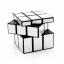 รูบิค ShengShou 3x3x3 Mirror Bump Puzzle Cube thumbnail 11