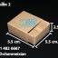 กล่องไม้ขีด กระดาษคราฟ กว้าง 5.5 ซม. x ยาว 5.5 ซม. x สูง 2.5 ซม. thumbnail 1