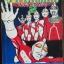 Ultraman 2 thumbnail 1