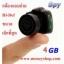 กล้องขนาดจิ๋วเล็กที่สุด รุ่นใหม่ Hi-Def ขนาดเท่าเหรียญ 5บาท 4G thumbnail 1