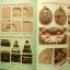 หนังสือ วัตถุมงคลยอดนิยม หลวงพ่ออุ้น วัดตาลกง จ.เพชรบุรี thumbnail 9