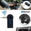 Car Bluetooth thumbnail 4