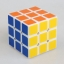 รูบิค Dayan 3x3x3 V5 ZhanChi (57mm) 3x3 Speed Cube thumbnail 32