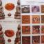 หนังสือไทยพระหลวงปู่ทิม องค์ครู พิมพ์ครั้งที่ 2 thumbnail 13