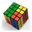 รูบิค ShengShou 4x4x4 V5 Speed Puzzle Cube thumbnail 3