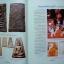 อมตวัตถุมงคลยอดนิยม หลวงปู่วิเวียร วัดดวงแข กรุงเทพพระมหานคร thumbnail 12