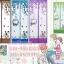 ม่านประตูกันยุง รุ่นพรีเมี่ยม ไซส์ 90 แบบพิมพ์ลายปั่นรัก 5 สี thumbnail 1