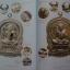 ชี้จุดศึกษาพระหลวงปู่ทิม วัดละหารไร่ ฉบับเหรียญยอดนิยม thumbnail 13