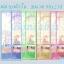 ม่านประตูกันยุง รุ่นเกรดเอ ไซส์ 90 แบบพิมพ์ลายพักใจ 5 สี thumbnail 1
