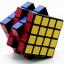 รูบิค ShengShou 4x4x4 V5 Speed Puzzle Cube thumbnail 8