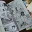 โรงเรียนนี้มีแต่รัก (2 เล่มจบ, Teacher Haruka and her pupils By Hara Chieko) **ผู้วาด ฟอสทีน* thumbnail 3