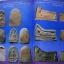 ตำราหลวงพ่อโหน่ง วัดอัมพวัน(คลองมะดัน) thumbnail 7