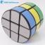 รูบิค Diansheng 3x3x3 ทรงกระบอก 3 ชั้น Barrel Puzzle Cube 3 Layers Cylinder thumbnail 5
