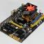 ชุด X3 450, DDR3 4GB thumbnail 2