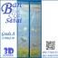 ม่านประตูกันยุง รุ่นเกรดเอ ไซส์ 90 แบบพิมพ์ลายใต้ทะเล3D สีฟ้า thumbnail 1