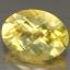 พลอยเลมอนควอตซ์ (Lemon Quartz) พลอยธรรมชาติแท้ น้ำหนัก 8.45 กะรัต thumbnail 1