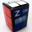 รูบิค 2x2x3 Cuboid Puzzle Cube thumbnail 23