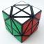รูบิค Z Helicopter Puzzle Cube thumbnail 1