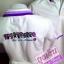 เสื้อโปโลอาเซียน สีขาวขลิบม่วง ทรงสปอร์ตทั้งชายหญิง thumbnail 2