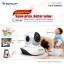 กล้องวงจรปิดไร้สาย VStarCam ตัว TOP WiFi IR P/T IP Camera 720P thumbnail 2
