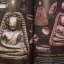 หนังสือไทยพระหลวงพ่อเงินองค์ครู พิมพ์ครั้งที่ 2 thumbnail 9
