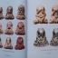 หนังสือประวัติและวัตถุมงคลยอดนิยม หลวงปู่เอี่ยม วัดหนังราชวรวิหาร thumbnail 2