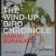 บันทึกนกไขลาน (The Wind-Up Bird Chronicle) thumbnail 1