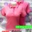 เสื้อโปโลสำเร็จรูป สีชมพู เนื้อผ้า TK สวมใส่สบาย ราคาเบาๆ thumbnail 1