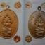 ชี้จุดศึกษาพระหลวงปู่ทิม วัดละหารไร่ ฉบับเหรียญยอดนิยม thumbnail 9