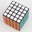 ShengShou 5x5x5 Speed Puzzle Cube thumbnail 12