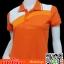 เสื้อโปโลสำเร็จรูป ส้ม-สไลท์ เนื้อผ้าไมโคร พร้อมส่งทั่วไทย thumbnail 2