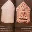 หนังสือ รวมวัตถุมงคล หลวงปู่ทิม วัดละหารไร่ ชุดผงพรายกุมาร thumbnail 9