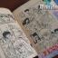 ครูสาววัยสะรุ่น (5 เล่มครบชุด By Hara Chieko) thumbnail 5