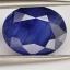 ไพลิน (Blue Sapphire) พลอยธรรมชาติแท้ น้ำหนัก 2.95 กะรัต thumbnail 1