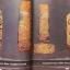 หนังสือ รวมวัตถุมงคล หลวงปู่ทิม วัดละหารไร่ ชุดผงพรายกุมาร thumbnail 10