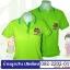 เสื้อโปโลอาเซียน สีเขียวตอง ทรงสปอร์ตทั้งชายหญิง thumbnail 1