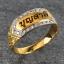 แหวนนามสกุลลงยา แหวนทองคำแท้ ประดับพลอยขาว thumbnail 1