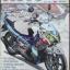 MOTO SALON ฉบับปฐมฤกษ์ thumbnail 1