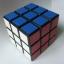 รูบิค ShengShou 3x3x3 Wind Speed Puzzle Cube thumbnail 3