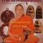 ลานโพธิ์หลวงพ่ออุตตมะ วัดวังก์วิเวการาม จ.กาญจนบุรี thumbnail 1