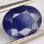 พลอยไพลิน (Blue Sapphire) พลอยธรรมชาติแท้ น้ำหนัก 4.05 กะรัต thumbnail 2