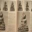 หนังสือ มหาโพธิ์ ฉบับพิเศษ ... สมเด็จพระสังฆราชแพ วัดสุทัศน์ฯ ใหญ่ท่าไม้ การรันตี คุณภาพ thumbnail 8