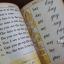 แบบเรียน My English Primer Book 1 thumbnail 4