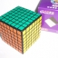 รูบิค ShengShou Mini 7x7x7 LingLong 69mm Speed Puzzle Cube thumbnail 5